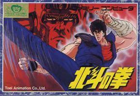 Hokuto no Ken per Nintendo Entertainment System