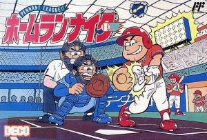 Home Run Nighter: Penant League!! per Nintendo Entertainment System