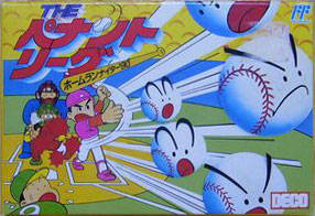 Home Run Night '90: The Penant League per Nintendo Entertainment System