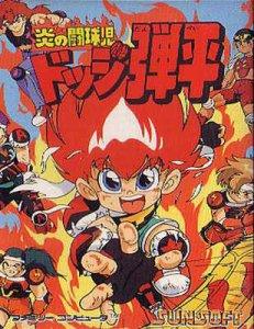 Honoo no Doukyuuji: Dodge Danpei per Nintendo Entertainment System