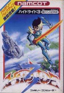 Hydlide 3: Yami Kara no Houmonsha per Nintendo Entertainment System
