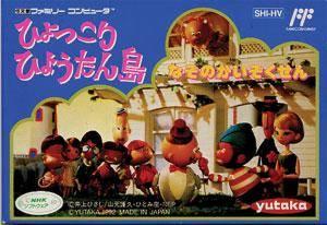 Hyokkori Hyoutan Shima: Nazo no Kaizokusen per Nintendo Entertainment System