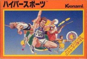 Hyper Sports per Nintendo Entertainment System