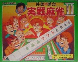 Ide Yosuke Meijin no Jissen Mahjong II per Nintendo Entertainment System