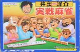 Ide Yosuke Meijin no Jissen Mahjong per Nintendo Entertainment System