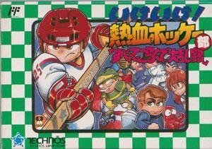 Ike Ike! Nekketsu Hockey-bu: Subette Koronde Dairantou per Nintendo Entertainment System