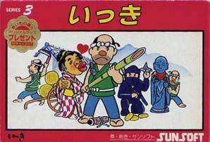 Ikki per Nintendo Entertainment System
