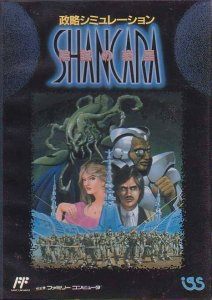 Inbou no Wakusei: Shancara per Nintendo Entertainment System