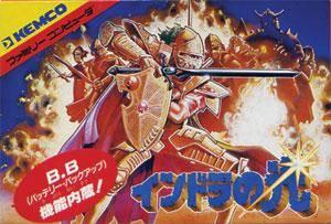 Indora no Hikari per Nintendo Entertainment System