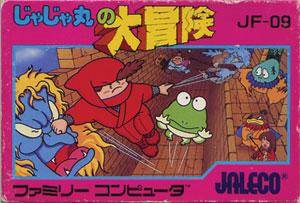 Jajamaru no Daibouken per Nintendo Entertainment System