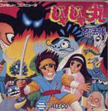 Jajamaru Ninpou Chou per Nintendo Entertainment System