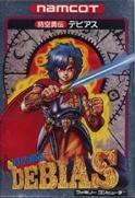 Jikuu Yuten: Debias per Nintendo Entertainment System