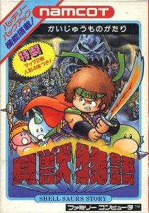 Kaijuu Monogatari per Nintendo Entertainment System