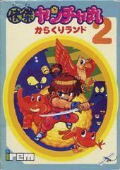 Kaiketsu Yancha Maru 2: Karakuri Land per Nintendo Entertainment System