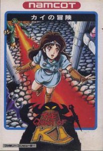 Kai no Bouken: The Quest of Ki per Nintendo Entertainment System