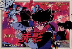 Kamen no Ninja: Akakage per Nintendo Entertainment System