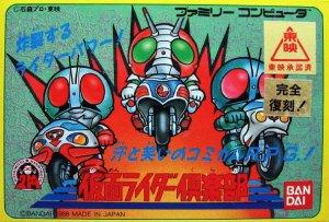 Kamen Rider Club: Gekitotsu Shocker Land per Nintendo Entertainment System