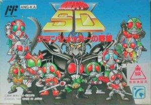 Kamen Rider SD: Guranshokkaa no Yabou per Nintendo Entertainment System
