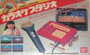 Karaoke Studio per Nintendo Entertainment System