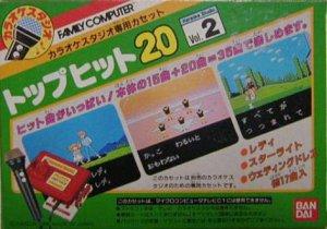 Karaoke Studio Senyou Cassette Vol. 2 per Nintendo Entertainment System