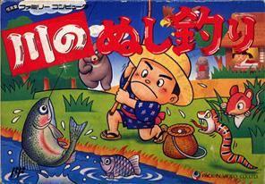 Kawa no Nushi Tsuri per Nintendo Entertainment System
