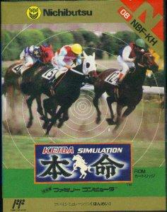 Keiba Simulation: Honmei per Nintendo Entertainment System