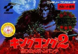 King Kong 2: Ikari no Megaton Punch per Nintendo Entertainment System
