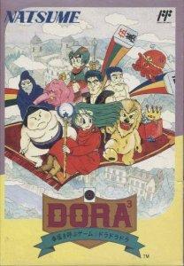 Koufuku o Yobu Game: Dora Dora Dora per Nintendo Entertainment System