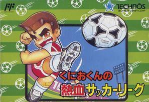 Kunio-Kun no Nekketsu Soccer League per Nintendo Entertainment System