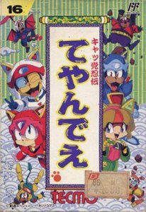 Kyatto Ninden Teyandee per Nintendo Entertainment System