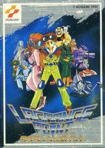 Lagrange Point per Nintendo Entertainment System