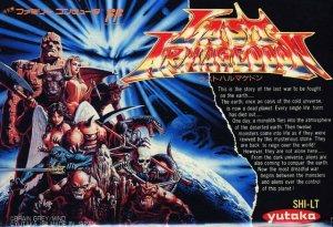 Last Armageddon per Nintendo Entertainment System