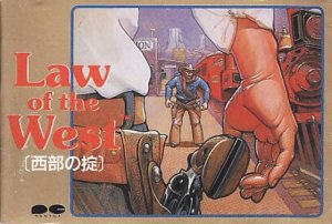 Law of the West per Nintendo Entertainment System
