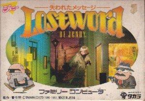 Lost Word of Jenny: Ushinawareta Message per Nintendo Entertainment System