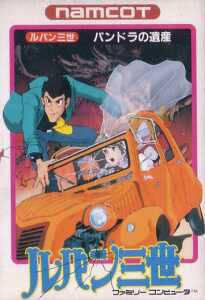 Lupin Sansei: Pandora no Isan per Nintendo Entertainment System