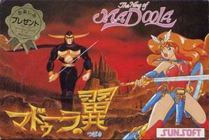 Madoola no Tsubasa: The Wing of Madoola per Nintendo Entertainment System