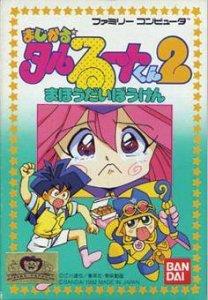 Magical * Taru Ruto-Kun 2: Mahou Dai Bouken per Nintendo Entertainment System
