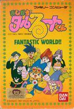 Magical * Taru Ruto-Kun: Fantastic World!! per Nintendo Entertainment System