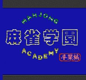 Mahjong Academy per Nintendo Entertainment System