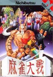 Mahjong Taisen per Nintendo Entertainment System
