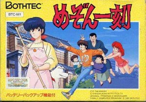 Maison Ikkoku: Omoi no Photograph per Nintendo Entertainment System