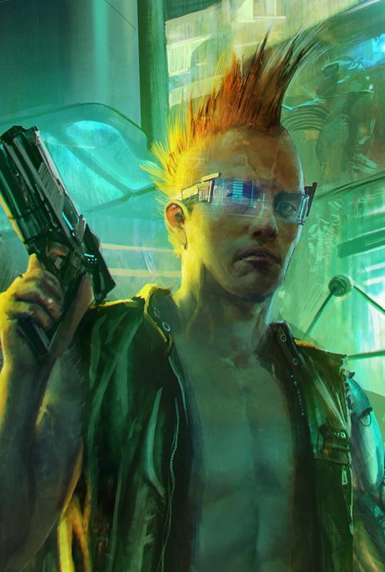 CD Projekt - Un'immagine teaser per il nuovo gioco da annunciare