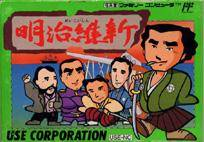 Meiji Ishin per Nintendo Entertainment System