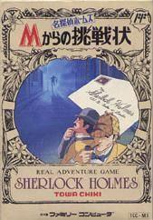 Meitantei Holmes: M-Kara no Chousenjou per Nintendo Entertainment System