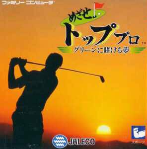 Mezase! Top Pro Green Kakeru Yume per Nintendo Entertainment System