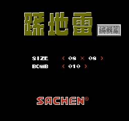 Mine Sweeper 2 per Nintendo Entertainment System
