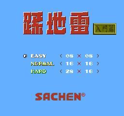 Mine Sweeper per Nintendo Entertainment System