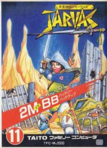 Mirai Shinwa Jarvas per Nintendo Entertainment System