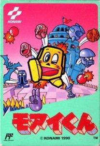 Moai-Kun per Nintendo Entertainment System