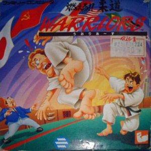 Moero!! Judo Warriors per Nintendo Entertainment System